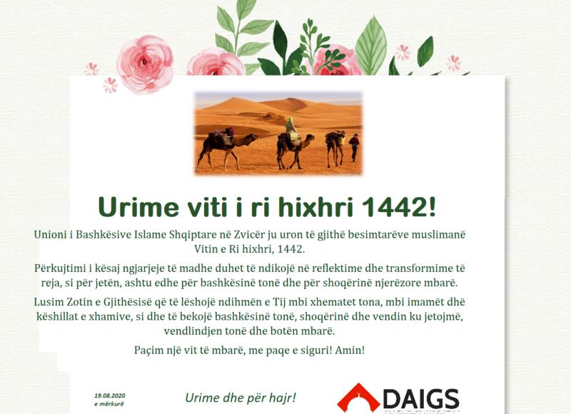 Urimi me rastin e Vitit të Ri Hixhri 1442